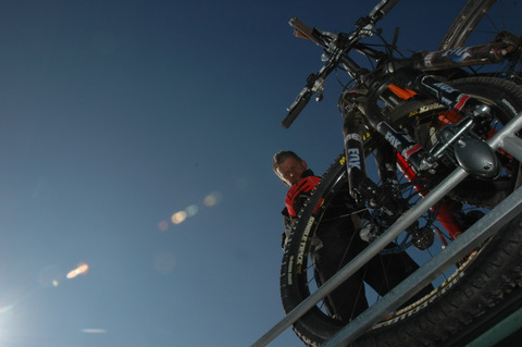 Mountain bikes. Photo: Geoff Waugh/MBR